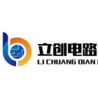 立创电路科技(深圳)有限公司